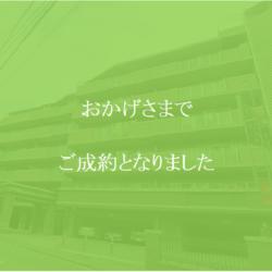 ナイスアーバンスクエア横濱東寺尾 お陰様でご成約となりました。