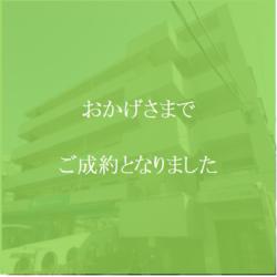 エミグラント東寺尾