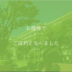 菊名ハイツ弐号館
