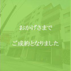 センチュリー横濱鶴見 お陰様でご成約となりました。